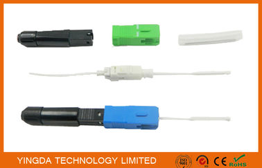 China Durable Field Installable Connector SC UPC APC SM SX For FTTH LAN ODF factory
