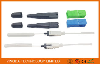 China FTTH SC FC LC ST Fast Field Installable Connector, Fusion Splice-on Connector SC / APC factory
