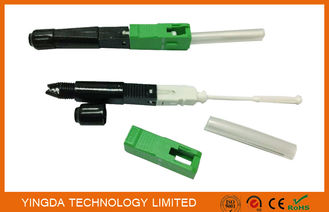 China FTTH SC FC FIC Field Installable Connector For Fusion Splicer Machine factory