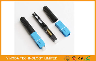 China Quick Assembly Connector SC , Field Installation Connector Blue For CATV / LAN Network factory